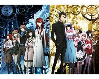 2011年に放送されたアニメ「シュタインズ・ゲート」の続編となる「シュタインズ・ゲート ゼロ」