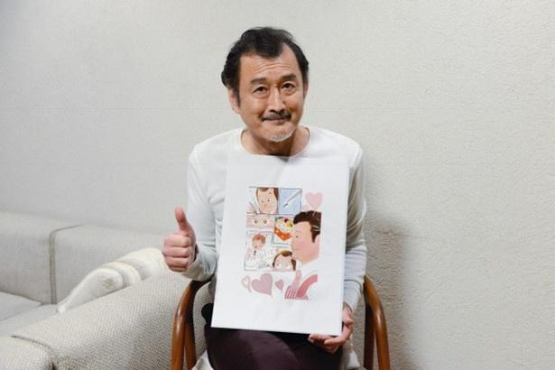 お気に入りの1枚を手に、吉田鋼太郎はイラストを絶賛!