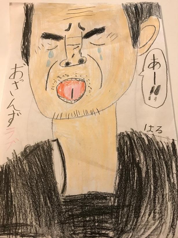 優秀賞を受賞したかわりえさんの作品「おっさんずラブ 黒澤武蔵」