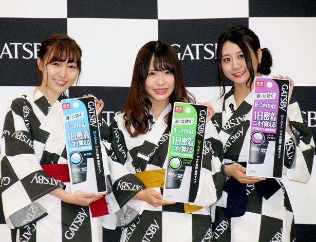 「ガチ勢の日」制定記念イベントに登場した須田亜香里、松村香織、古畑奈和(写真左から)