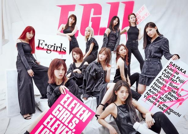 【写真を見る】ニューアルバム「E.G.11」【2CD+2DVD+100P Photo Book】は、5/23(水)より6000円(税抜)で発売する