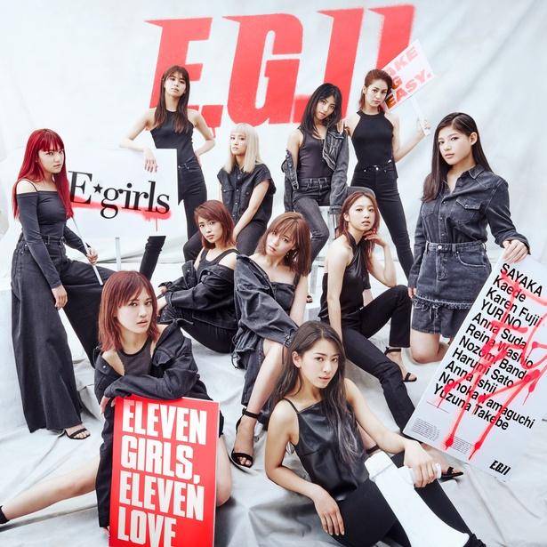ニューアルバム「E.G.11」【2CD】は、5/23(水)より3800円(税別)で発売