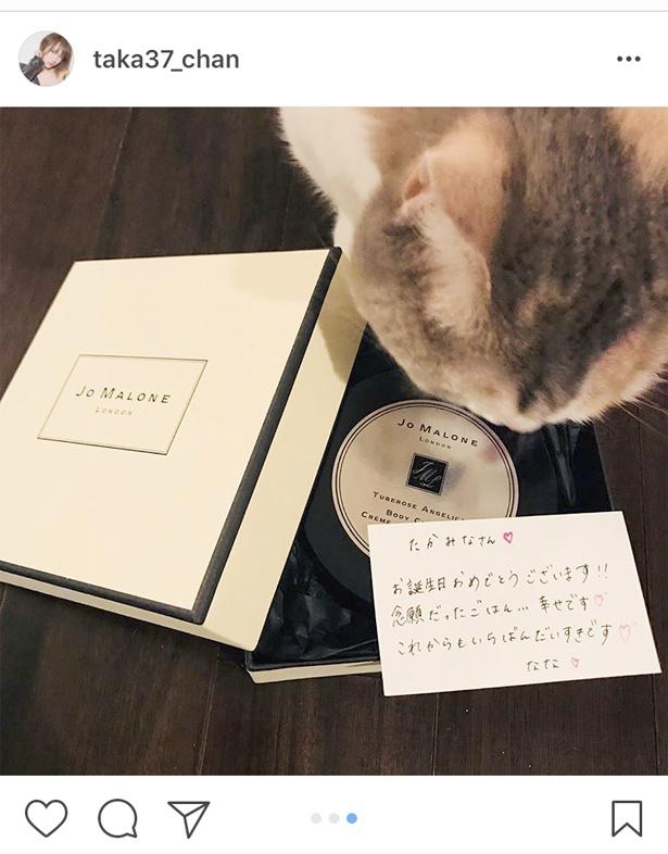 高橋みなみは、浅川梨奈からもらった手紙もInstagramにアップした
