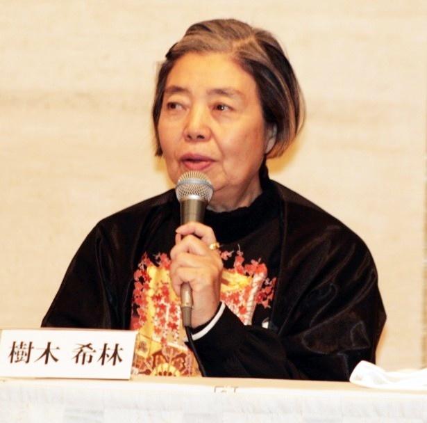 樹木希林、夫の内田裕也とは「1年に1回会うか会わないか」
