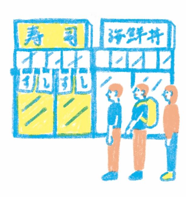 築地にまつわるQ&A「築地市場のお店には何時ぐらいに行くのがベスト?」
