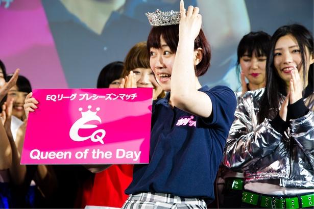 エンディングでは、その日最も活躍した選手に贈られる「Queen of the Day」が決定!