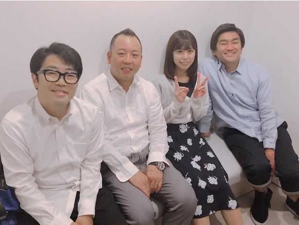 """(写真左から)鈴木拓、西村瑞樹、有村藍里、徳井健太らチーム""""じゃない方"""""""