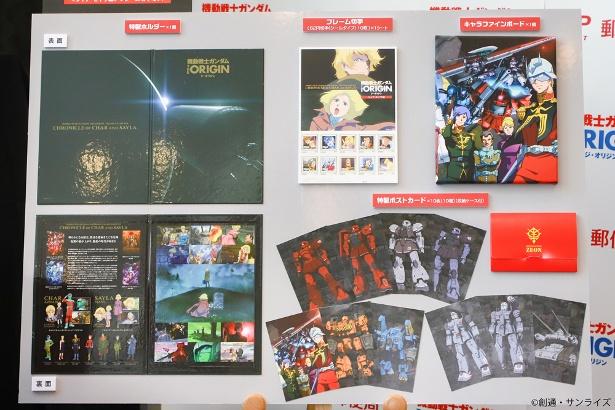 「機動戦士ガンダム」シリーズ初となるフレーム切手セットが登場!