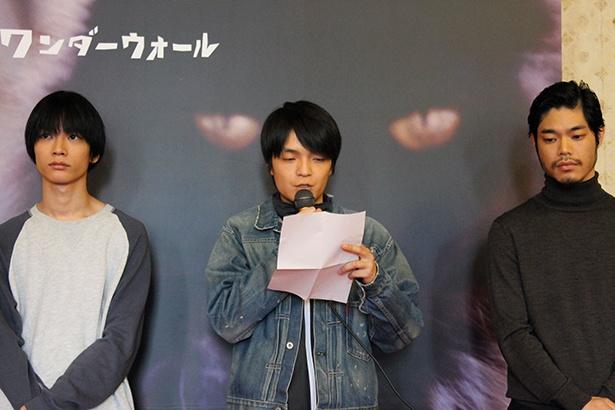渡辺氏からのメッセージを読み上げる、志村役の岡山天音