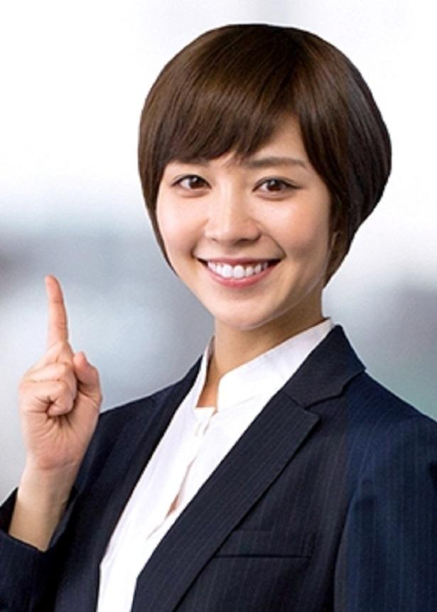 カップ 吉谷 彩子 陸 王