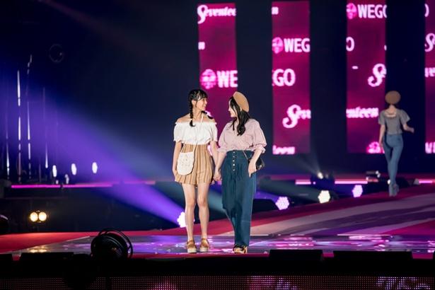 Rakuten GirlsAward 2018 SPRING/SUMMER、Seventeen×WEGOステージ