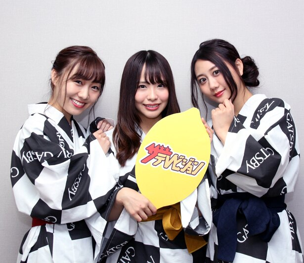 5月20日「ガチ勢の日」記念日制定イベントに登場したSKE48の須田亜香里、松村香織、古畑奈和(写真左から)。今回は松村のインタビューを紹介