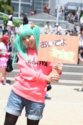 「おいでよ名古屋」のおいなごちゃんに扮した兎頭さん
