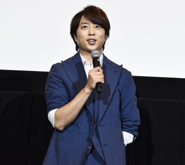 会場抽選のあみだくじで「好きな数字の10番を選んだらここにたどり着きました」という櫻井翔