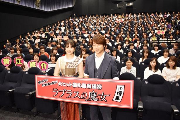 【写真を見る】観客と一緒に「(観ないなんて、)ありえんったい!」と掛け声をかける櫻井翔と広瀬すず