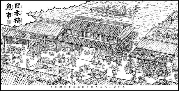 【写真を見る】吉野家が誕生した1899(明治32)年当時を描いたイメージレリーフ