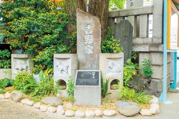 """築地市場に程近い波除神社に記念石碑、通称""""牛丼碑""""を16年に奉納"""