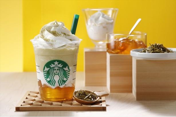 日本の茶文化に着目した「加賀 棒ほうじ茶 フラペチーノ」