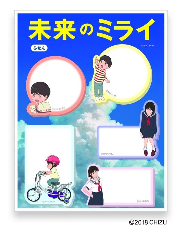 細田守監督作品関連グッズだけを集めた「スタジオ地図SHOP」が全国各地で期間限定オープン!
