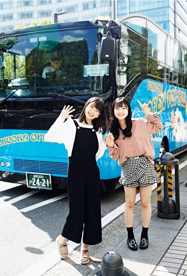 福岡オープントップバスにやってきたHKT48の本村碧唯(右)&松岡はな(左)