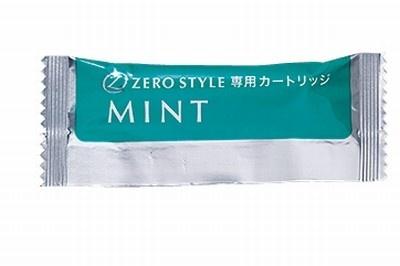 「ゼロスタイルミント」の詰め替え用カートリッジ
