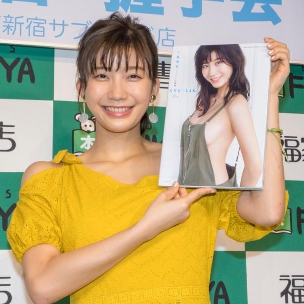 小倉優香ファースト写真集「ぐらでーしょん」発売イベントより