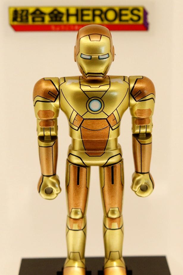 どこか懐かしさを感じさせる「超合金HEROES」のアイアンマン