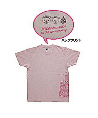 イベント限定Tシャツ(ピンク・白・黒各¥3675)。