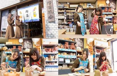 沖縄の音楽が流れる藤沢の陶芸教室でシーサーの陶芸体験。かりん「黙々と作るのが好きなんです。集中すると話さなくなるね(笑)」と作業に夢中♪
