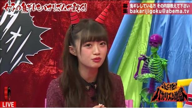 NGT48・中井りかが「必殺!バカリズム地獄」に登場した