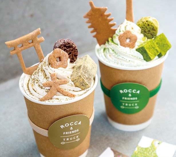 「ほうじ茶ラテ」(1000円・左)、「抹茶ラテ」(1200円・右)/ROCCA & FRIENDS TRUCK