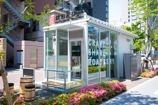 新虎通りに登場した「CRAFT SHARE-ROASTERY 錠前屋珈琲」