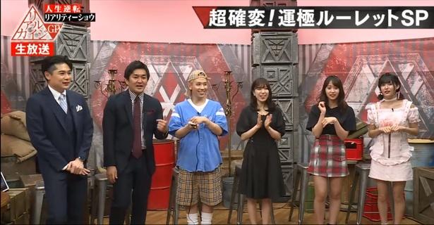 MCの平成ノブシコブシと、「億リスト」として出演したりゅうちぇる、小嶋菜月、永尾まりや、彩川ひなの(写真左から)