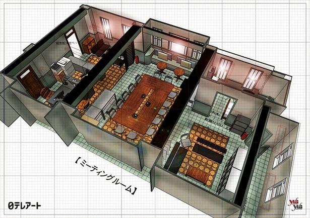 ミーティングルームのデザイン画