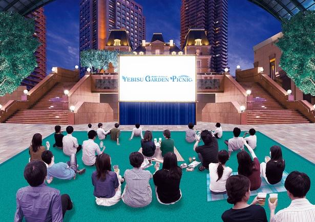 恵比寿でオトナのピクニックが楽しめる「YEBISU GARDEN PICNIC」が開催