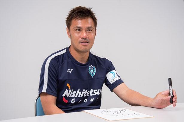 【写真を見る】西野ジャパンについて語る、元日本代表のアビスパ福岡・駒野友一選手