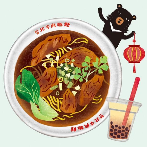 台湾の牛肉麺。牛肉でスタミナをアップし、八角の香りで食欲増進