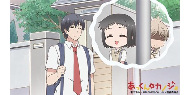 「あっくんとカノジョ」第9話の先行カットが到着。いつもと様子の違う松尾の発言とは!?
