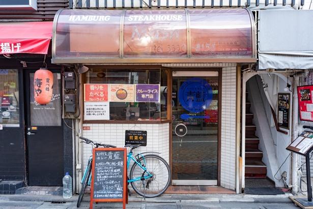 店の場所は高円寺駅の北口方面。改札を出て、商店街をさらに北方面へ歩いて約5分でたどり着く