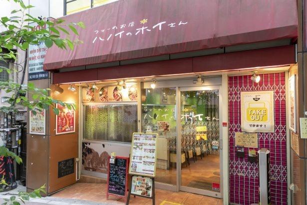 店は渋谷駅西口側。桜並木の上部に位置する。手描き風の看板がかわいらしい