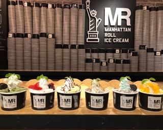 原宿で大人気のロールアイス専門店「MANHATTANROLL ICE CREAM」が名古屋初出店