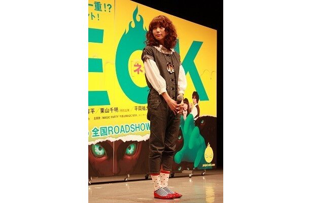 【写真】かわいい!劇中のキュートな衣装で登壇した相武紗季