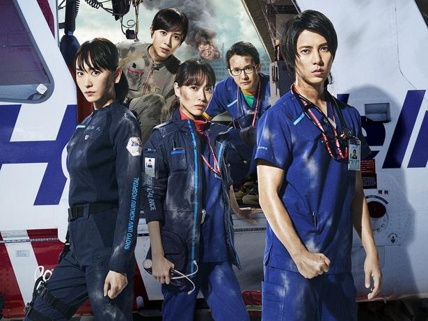 映画「劇場版コード・ブルー ―ドクターヘリ緊急救命―」が7月27日(金)に公開