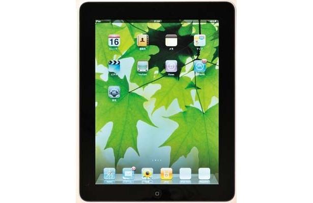 5月28日(金)の発売日には大行列ができた注目の「iPad」
