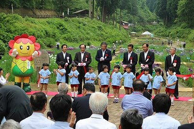 同祭の開会式