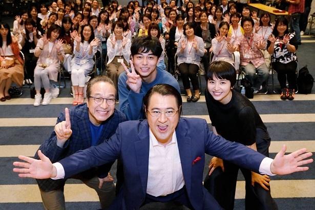 「コンフィデンスマンJP」で副音声企画を実施!