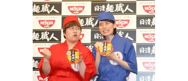 「日清麺職人テレビCM出演権争奪バトル」の記者発表会に出席したハリセンボン