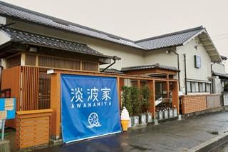 圧巻のディナー 淡路牛丼(2,980円)(奥、1日5食限定)、明太子海苔ゲリータ(780円)(手前左) など