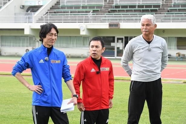 「ビートたけしのスポーツ大将 3時間SP」で、元日本代表のレジェンドがスーパー中学生とPK対決