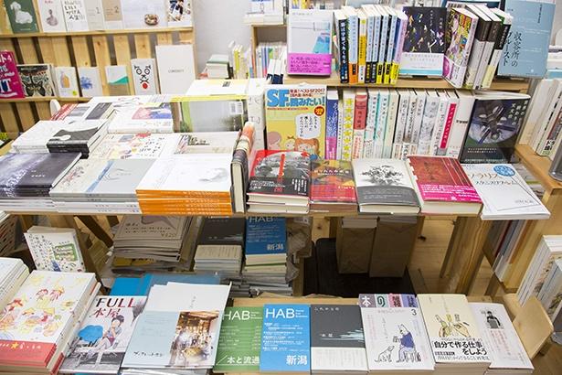 【写真を見る】「これからの本屋」など、書店そのものにフォーカスを当てた本も多い